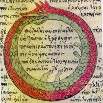 Uroborus cover art