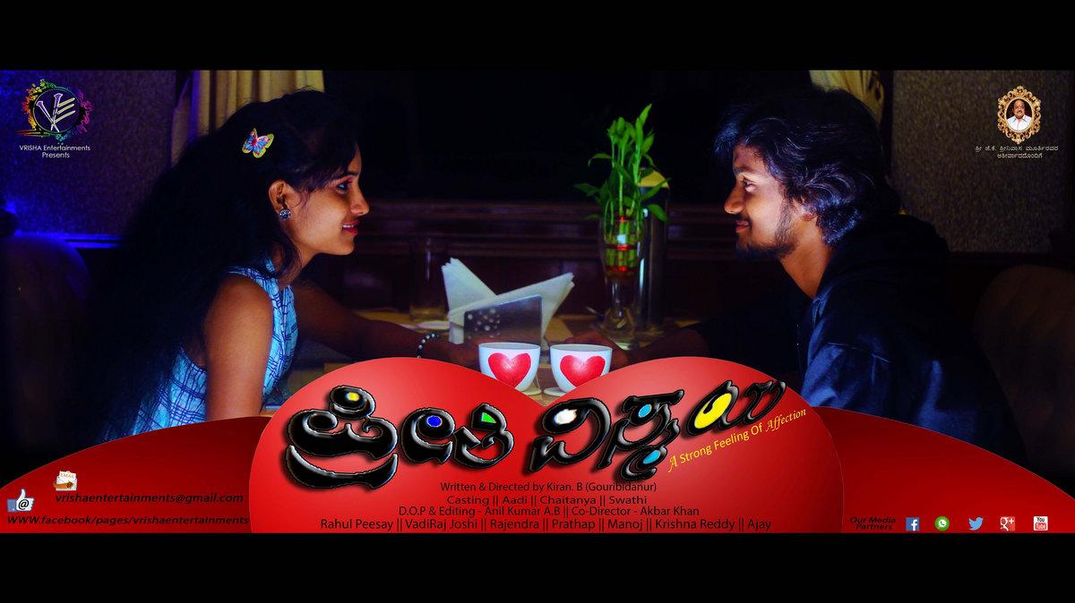 Jai karnataka–ಜೈ ಕರ್ನಾಟಕ | kannada full hd movie starring.