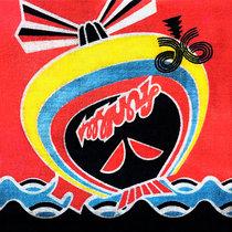 Kaigara-bushi - DJ Krush Remix cover art