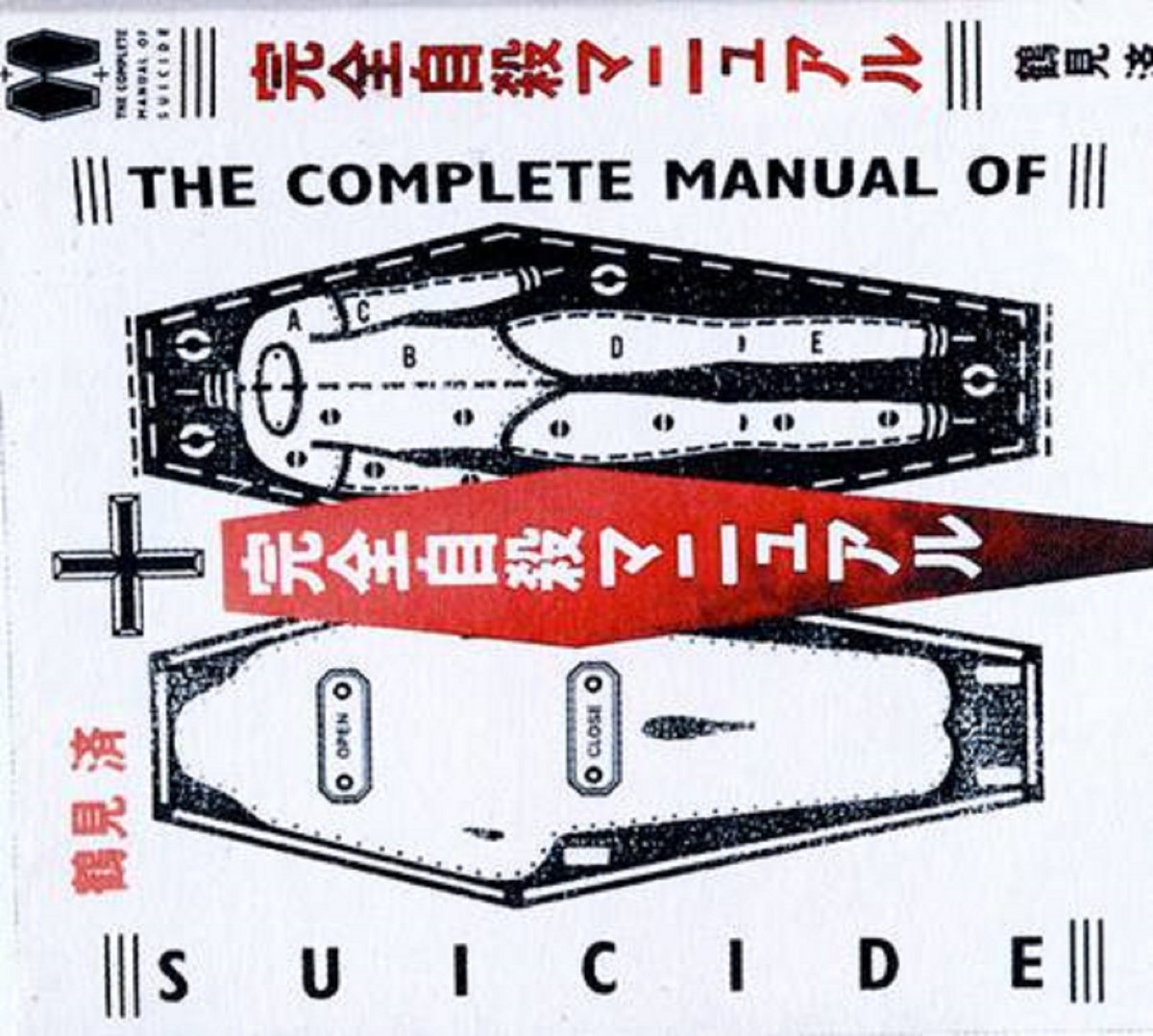 Ян-станислав ленц want: the complete manual of suicide.