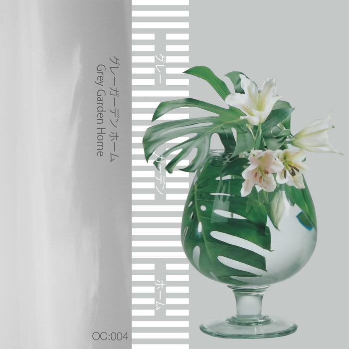 グレーガーデン ホーム (Grey Garden Home Compilation) | Onmyōdō Cassette