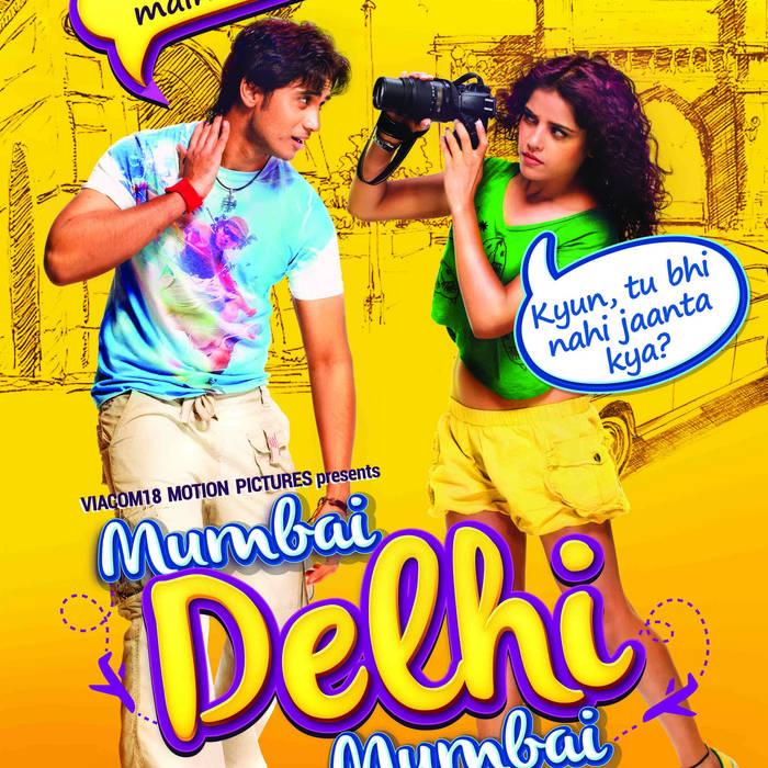 Daku Rani Malayalam Movie Songs Download