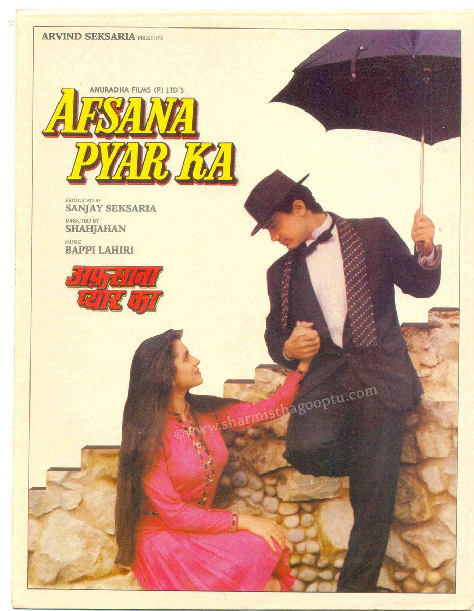 aashiqui 1990 full movie watch online free hd