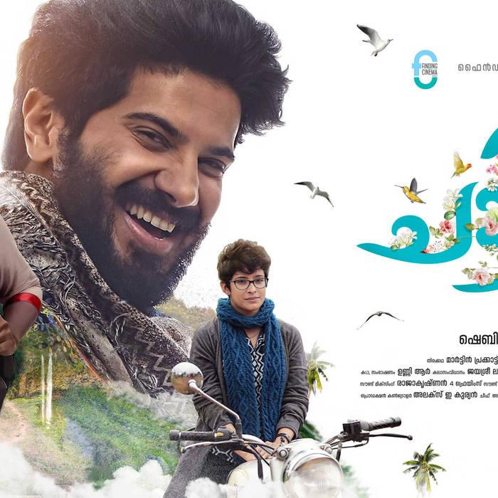 tamil movies torrent download in 1080p