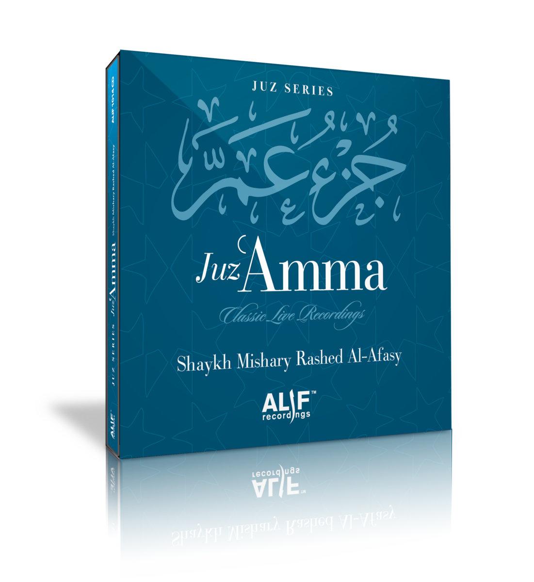 SURAH AL-QADR | Alif Recordings