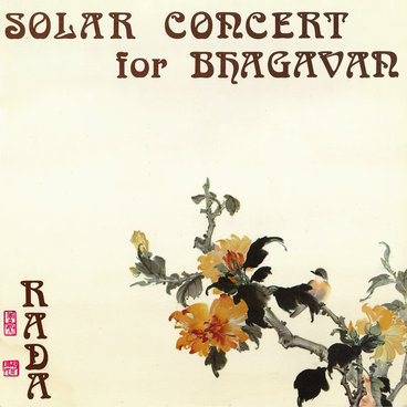 Solar Concert For Bhagavan main photo