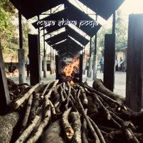 Shiva Pooja cover art