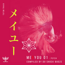 MEiYOU 01 psych - COMPILED BY DO SHOCK BOOZE cover art