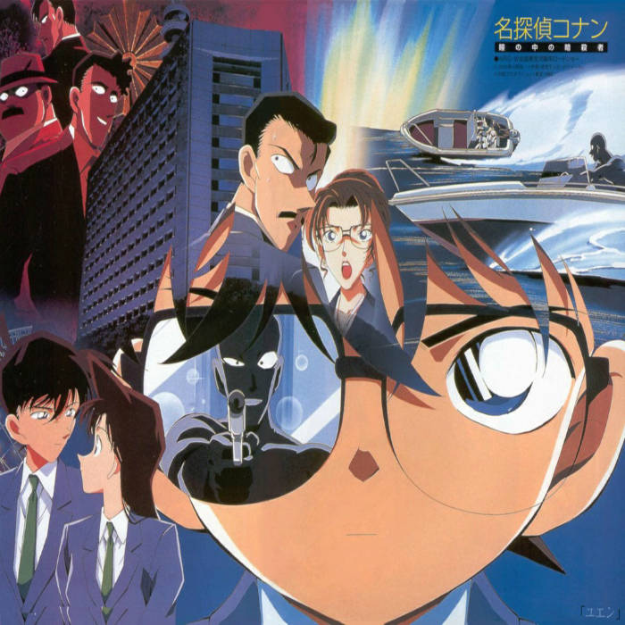 Detective Conan Movie | Radio Anime Otaku