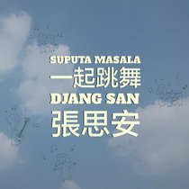 Suputa Masala  一起跳舞 cover art
