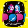 「POP!」 Cover Art