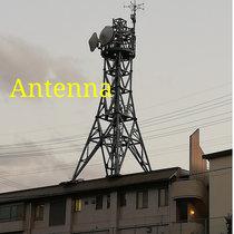 Antenna cover art