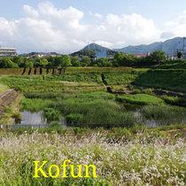 Kofun cover art