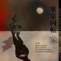 Tokyo Rotation 4 - Day 1 Set 1 cover art