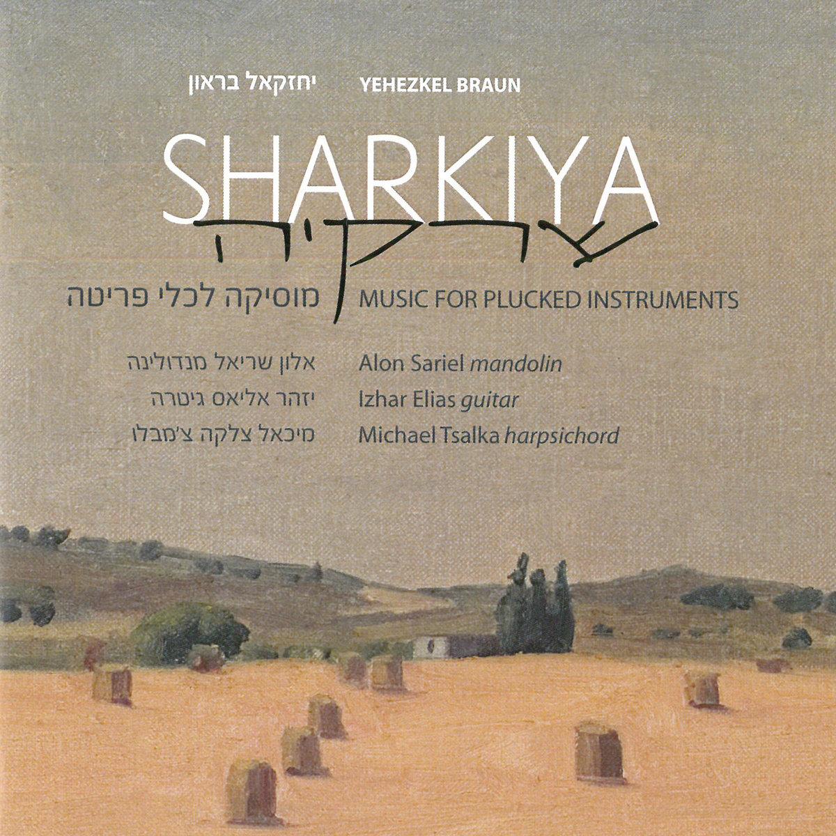 Music For Plucked Instruments Giga Israel Music Institute