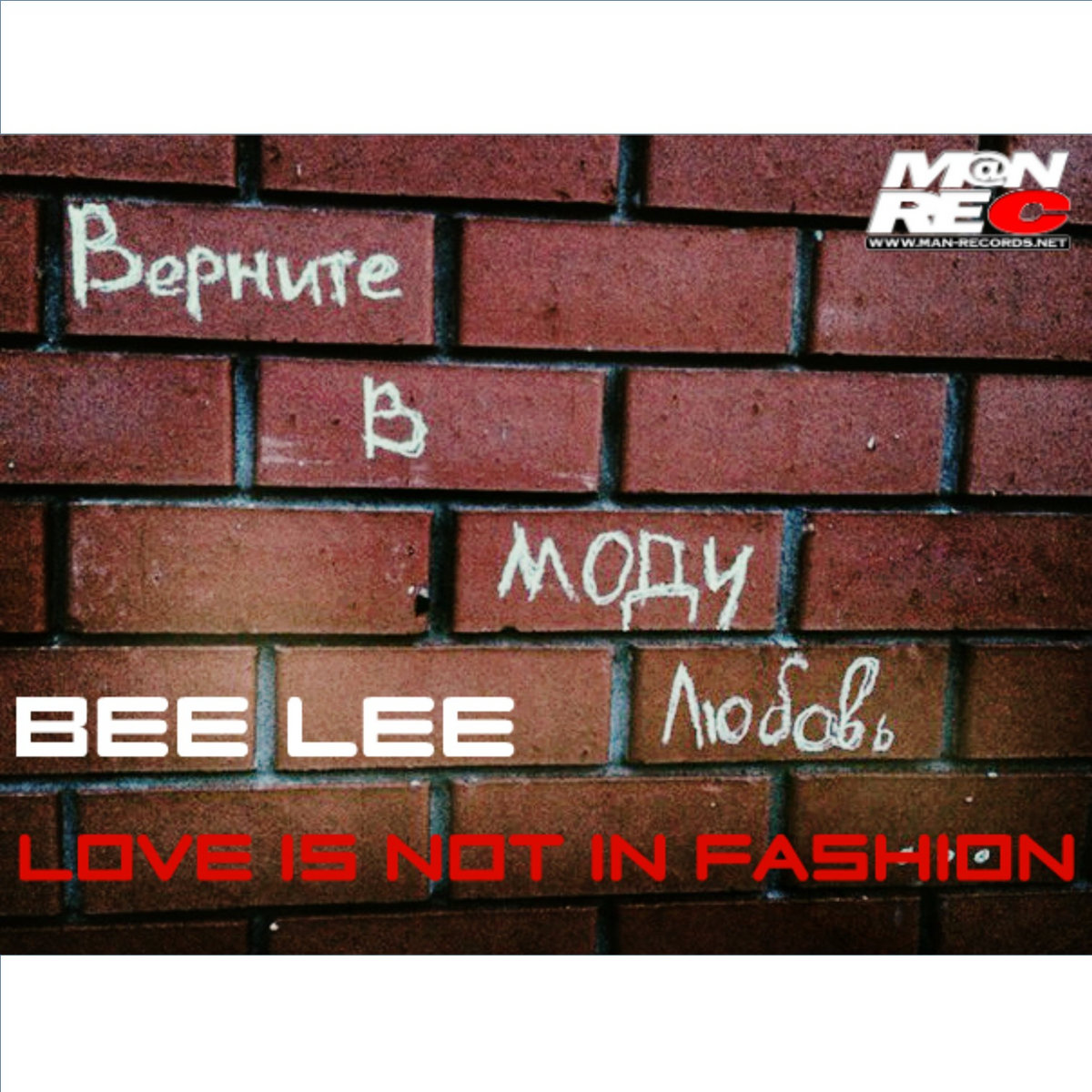 Bee Lee - Love Is Not In Fashion (2017) | MaN Records