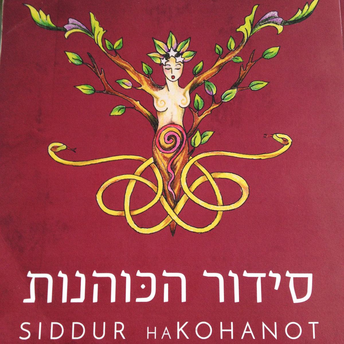 Siddur HaKohanot: A Hebrew Priestess Prayerbook Companion