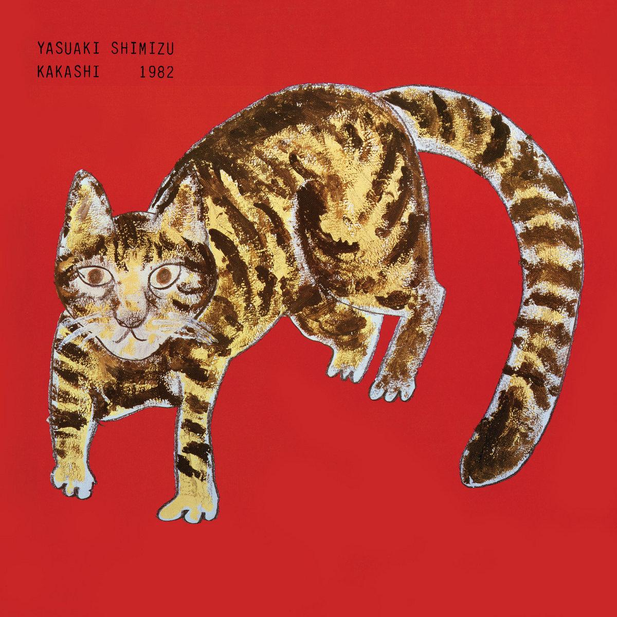 Kakashi | Yasuaki Shimizu | WRWTFWW Records
