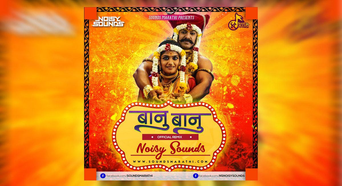 Dhoom 3 marathi movie mp3 songs download