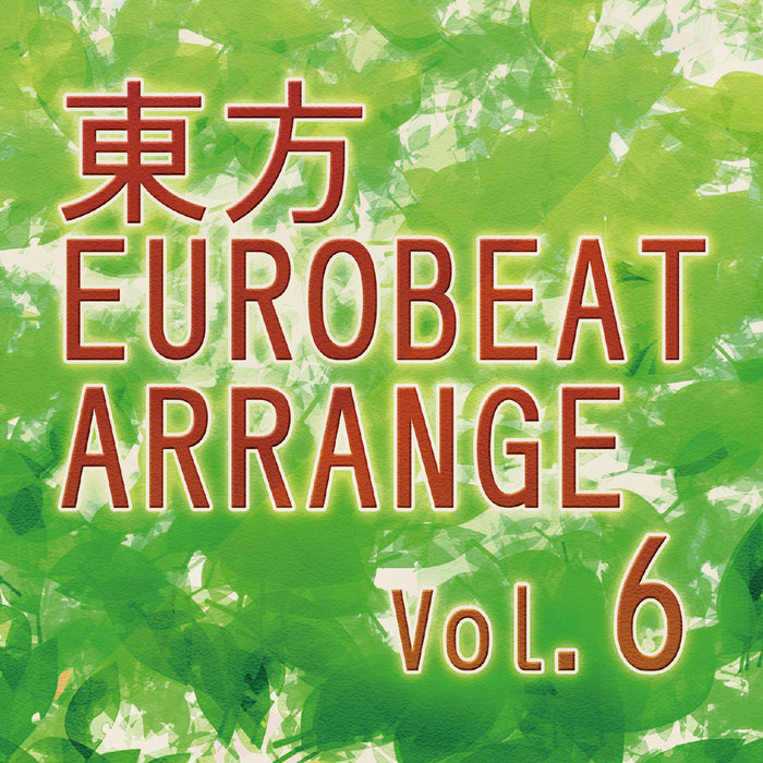 F Action Alternative Rock It Up Vol 5 Free: Brand-new Voyage (りばともEDIT)