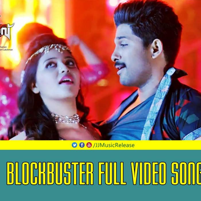 Julayi full movie hindi dubbed download | versubokerol.