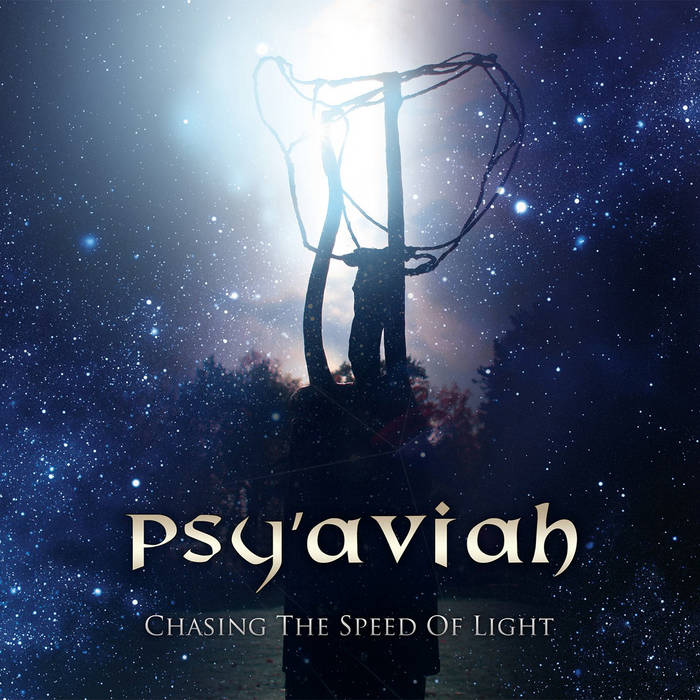 Chasing The Speed Of Light EP cover art