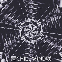 ChillWind cover art