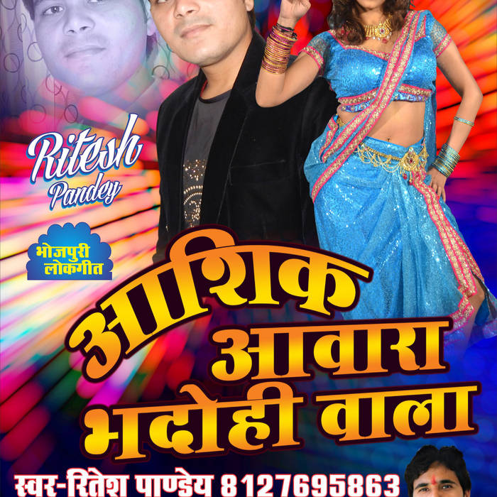 2018 new bangla full movie free download sabwap