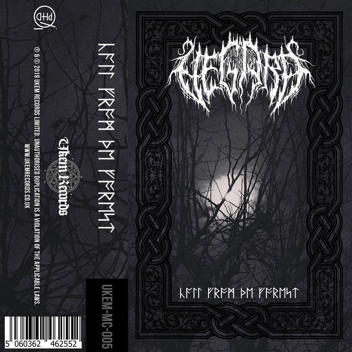 In Moonrise    | UKEM Records
