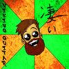 Sugoi EP Cover Art