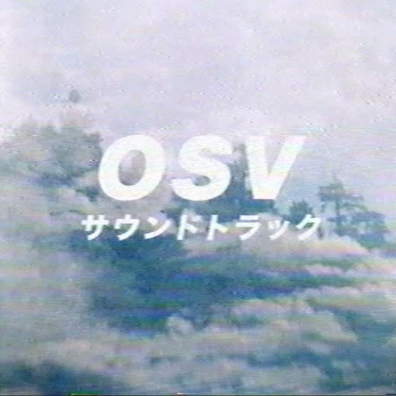 OSV: Original Sound Version | Dream Catalogue