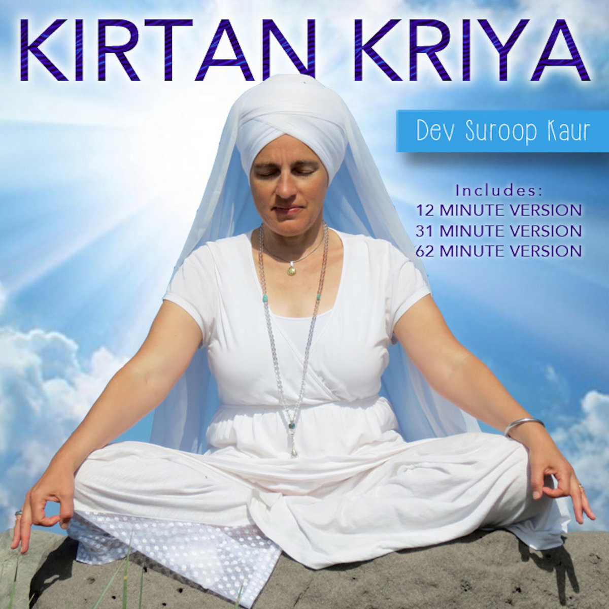 Dev Suroop Kaur - Narayan