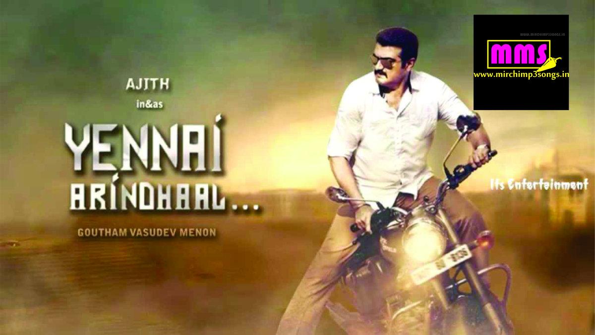 Kushi Tamil Movie Theme Music Free Download | tempgirindodal
