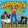 Harmonizm Cover Art