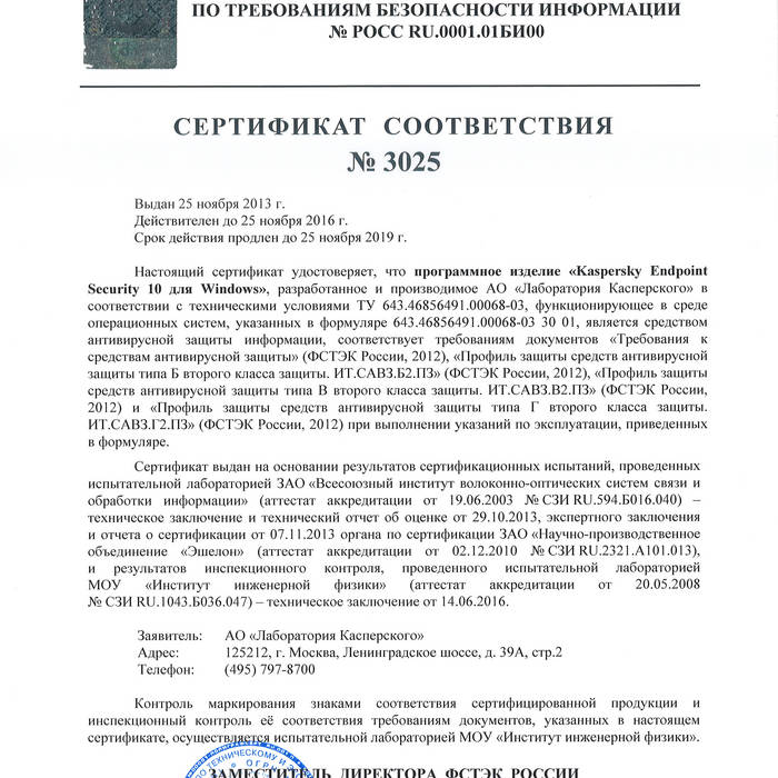 Skype Free Download For Windows Xp 2000 | distcorcudasup