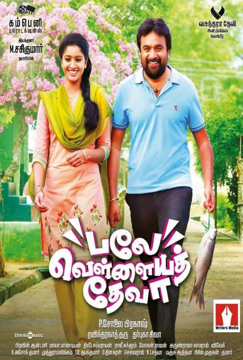 step up movie download tamilrockers