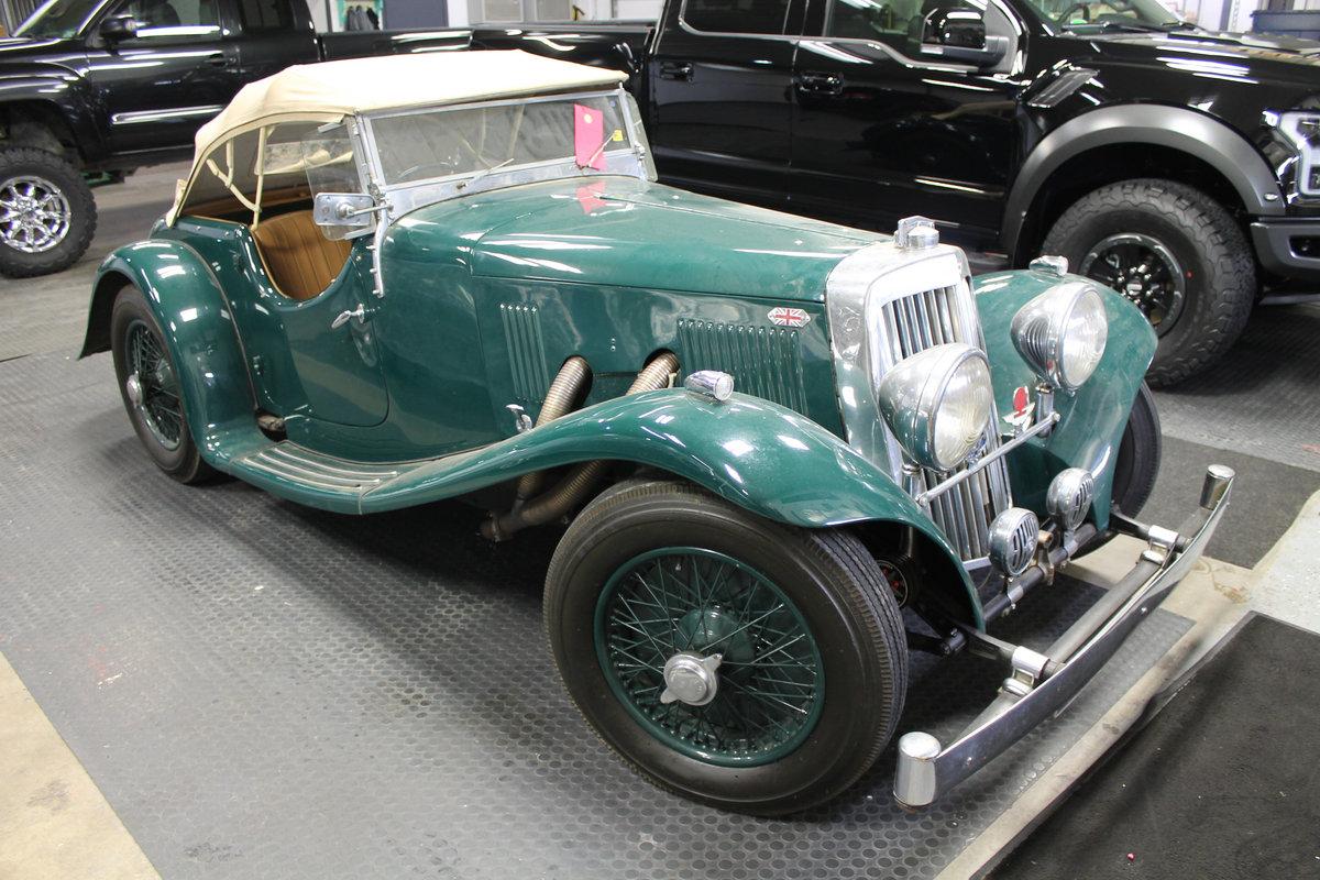 1938 Aston Martin Gas Monkey | regale