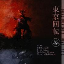 Tokyo Rotation 4 - Day 1 Set 2 cover art