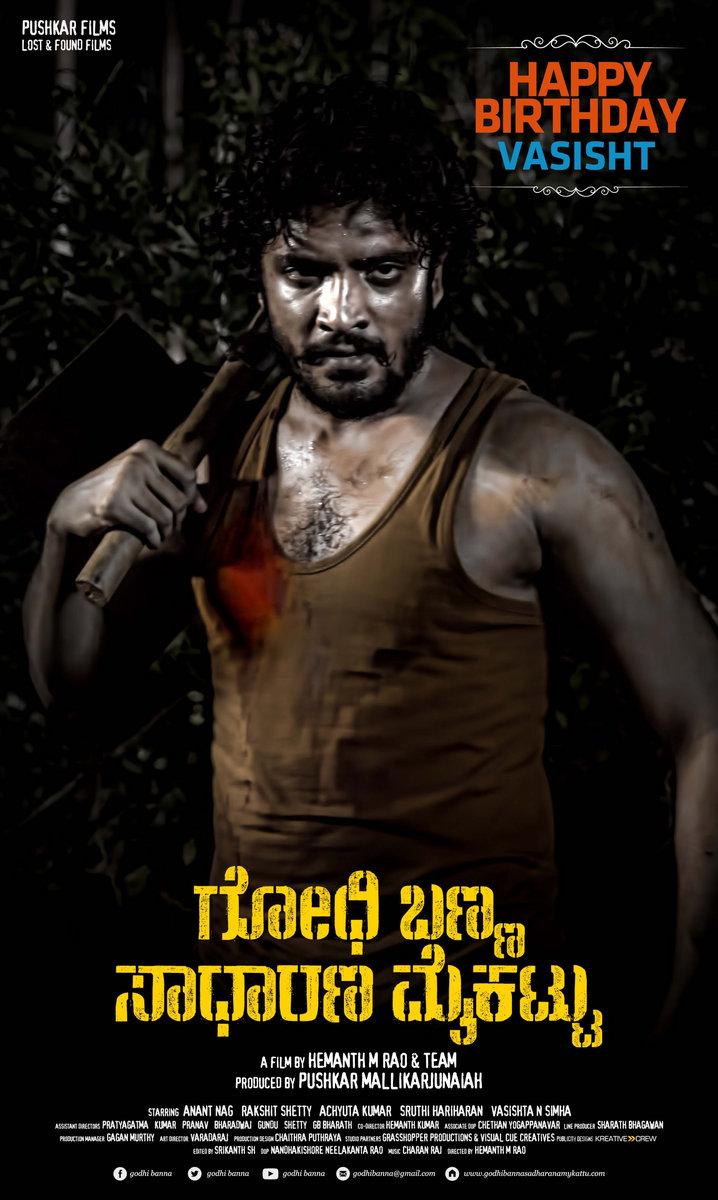 Kannada Movie Saathiya Full Movie Download | apclemexem