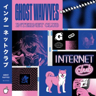 Internet Club main photo