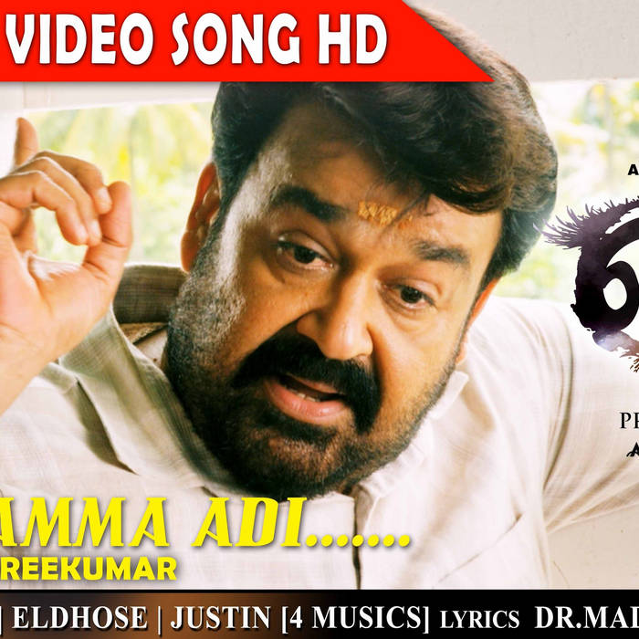 new hd video songs free download tamil