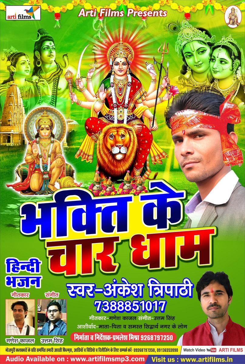 Rangasthalam full movie   wovotv youtube video.