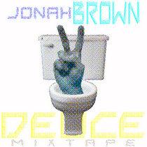 Deuce cover art
