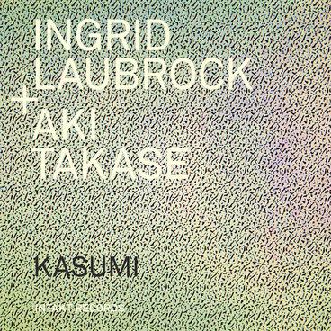Kasumi main photo