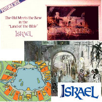 Why For?: Episode 2- Epcot's Never Built Israel Pavilion (Bandcamp Exclusive) cover art