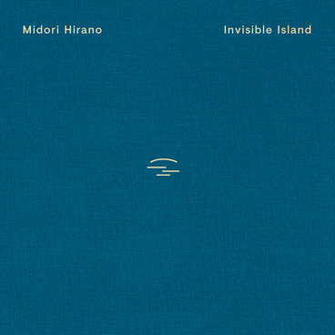 Invisible Island main photo