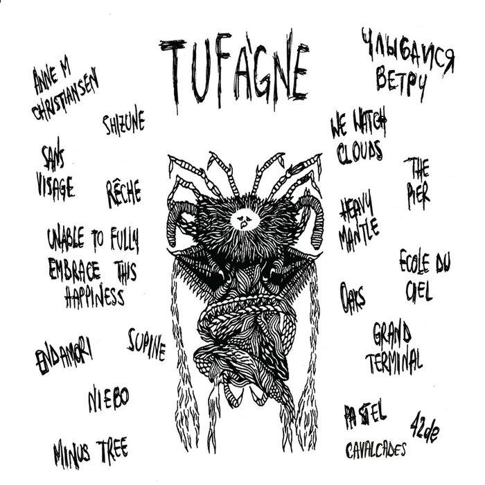 Lyric spiel mit mir lyrics : Tufàgne | Upwind produzioni.