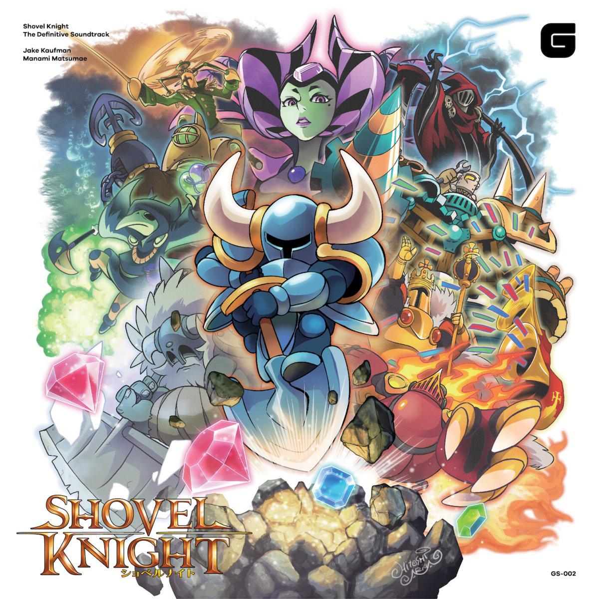 Shovel Knight The Definitive Soundtrack   Brave Wave Productions