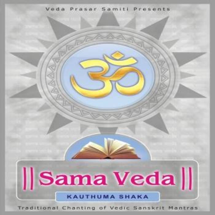 Sama Veda - Kauthuma Shaka - Vol-1 | Celextel eMusic Store