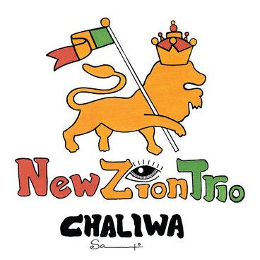 Chaliwa main photo
